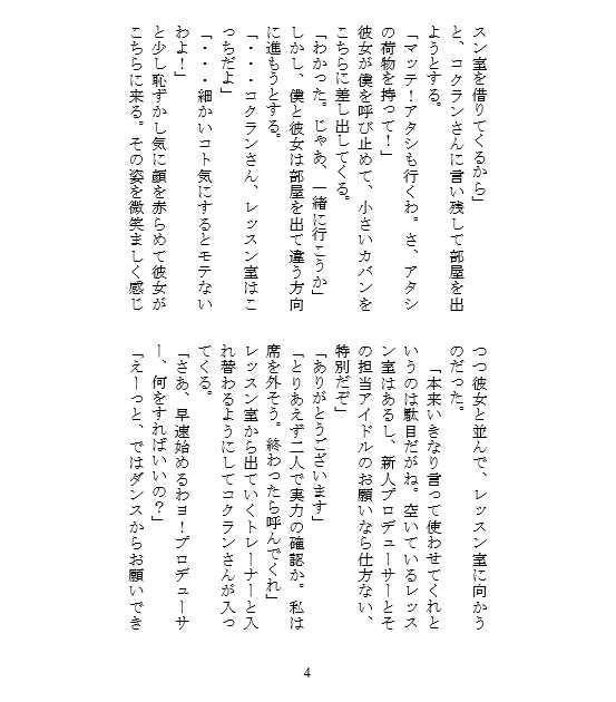 f:id:samakiru:20170722220101j:plain