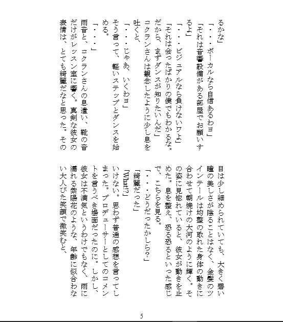 f:id:samakiru:20170722220117j:plain