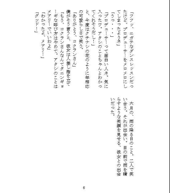f:id:samakiru:20170722220130j:plain