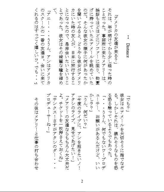 f:id:samakiru:20170914195248j:plain