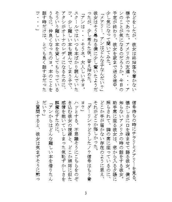 f:id:samakiru:20170914195306j:plain