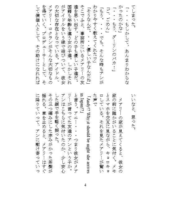 f:id:samakiru:20170914195315j:plain