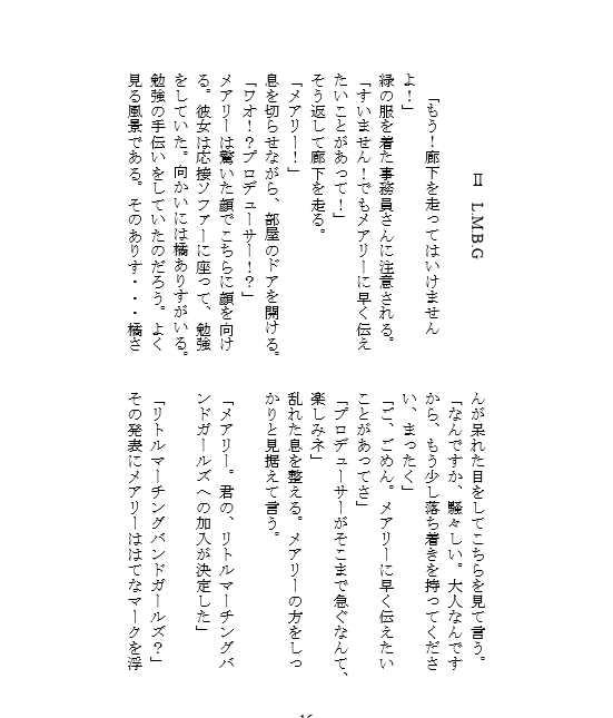 f:id:samakiru:20170914195351j:plain