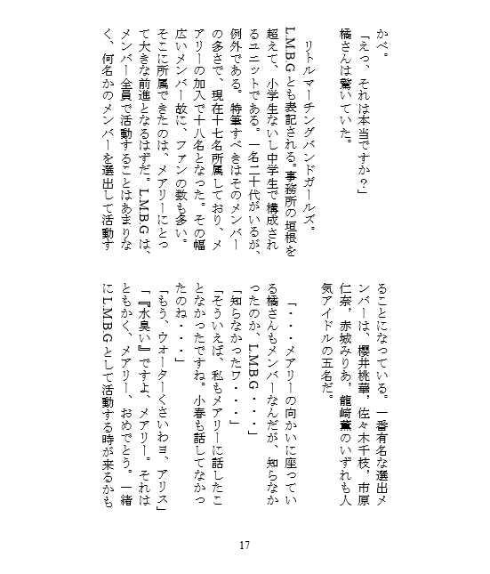 f:id:samakiru:20170914195359j:plain