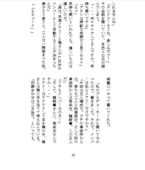 f:id:samakiru:20170914195407j:plain