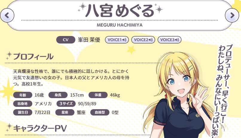 f:id:samakiru:20180208124343j:plain