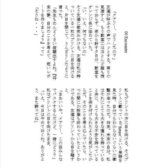 f:id:samakiru:20180305215205j:plain