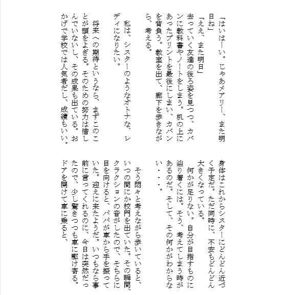f:id:samakiru:20180305220110j:plain