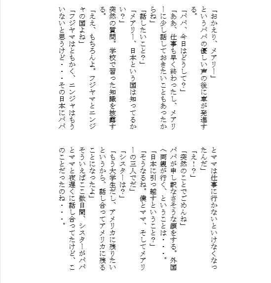 f:id:samakiru:20180305220125j:plain