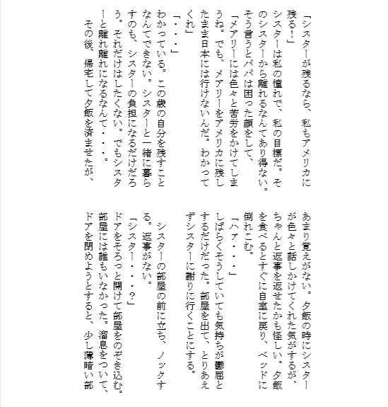 f:id:samakiru:20180305220134j:plain