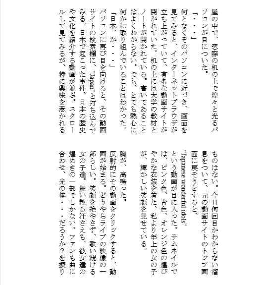 f:id:samakiru:20180305220140j:plain