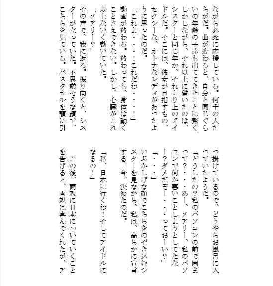 f:id:samakiru:20180305220145j:plain