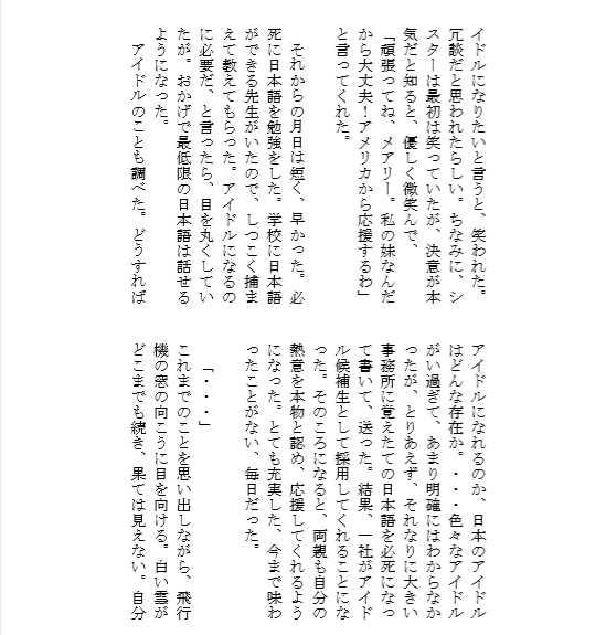 f:id:samakiru:20180305220152j:plain