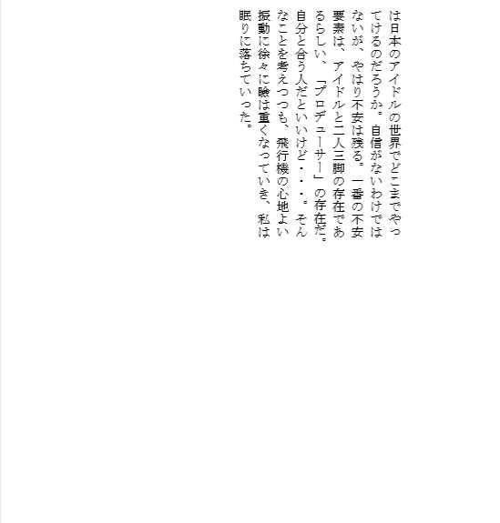 f:id:samakiru:20180305220158j:plain