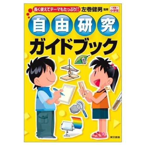 f:id:samakita:20090503175833j:image