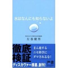 f:id:samakita:20100115142119j:image