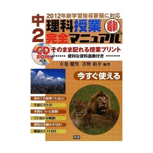 f:id:samakita:20100323172329j:image