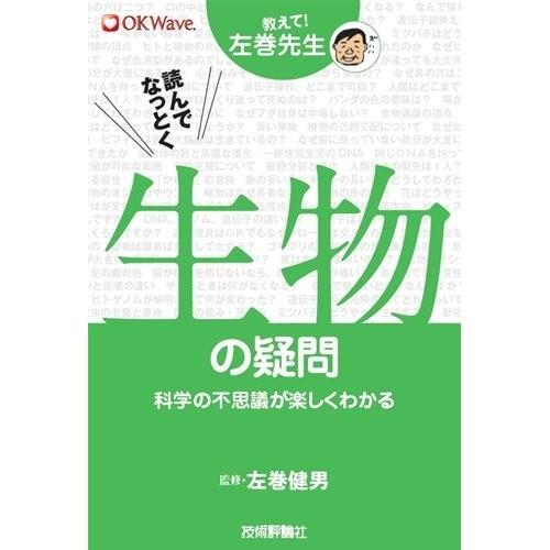f:id:samakita:20101123112935j:image