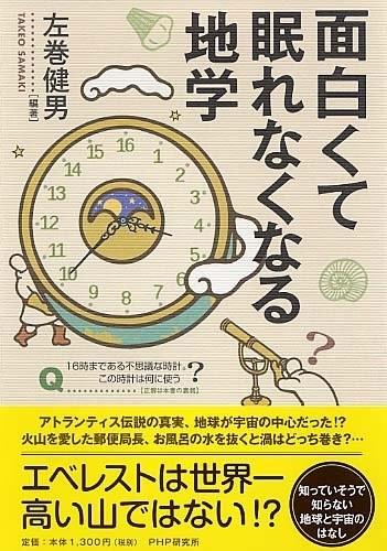 f:id:samakita:20121210103724j:image