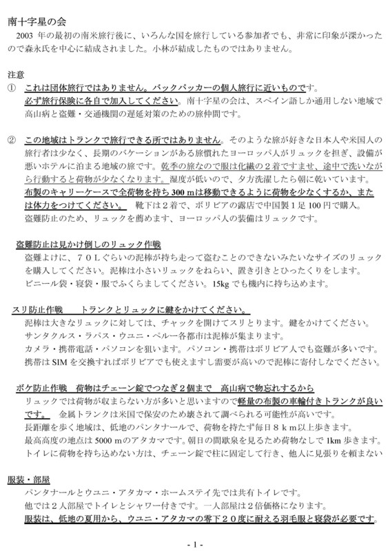 f:id:samakita:20130529113012j:image