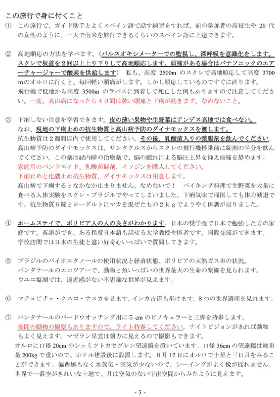 f:id:samakita:20130529113014j:image