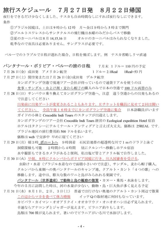 f:id:samakita:20130529113015j:image