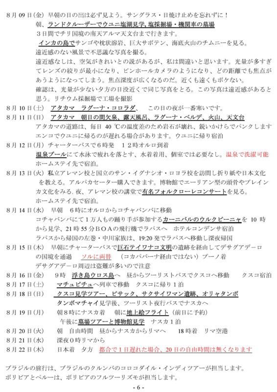 f:id:samakita:20130529113017j:image