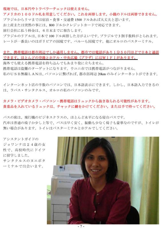 f:id:samakita:20130529113018j:image