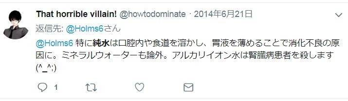 f:id:samakita:20180610161615j:plain