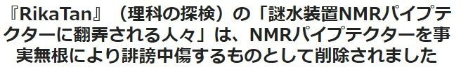 f:id:samakita:20190909081810j:plain
