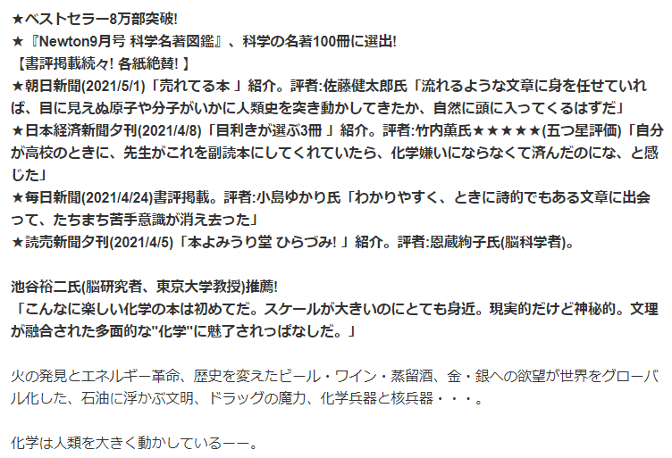 f:id:samakita:20210904105911p:plain
