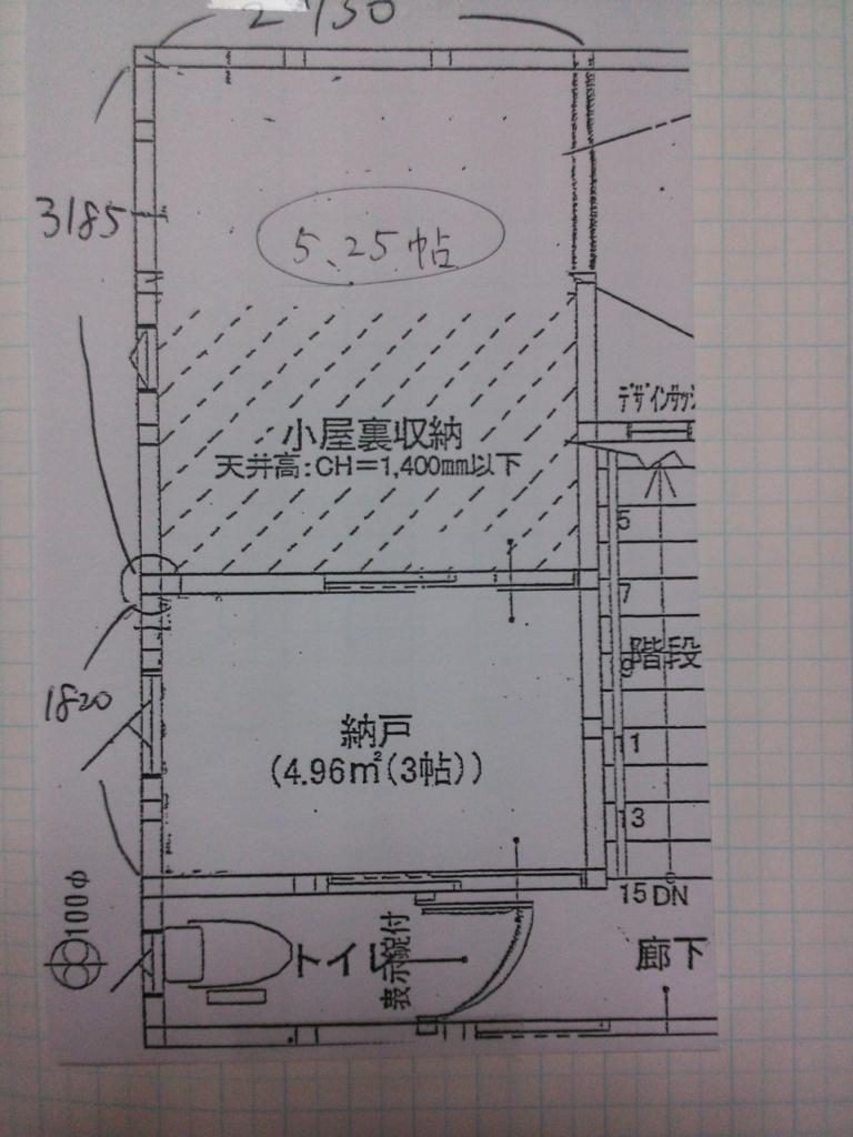 f:id:samamahoru:20160708100117j:plain