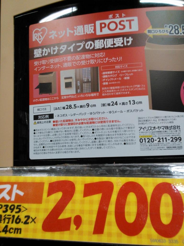 f:id:samamahoru:20160713003053j:plain