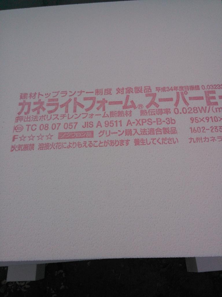 f:id:samamahoru:20160728003543j:plain