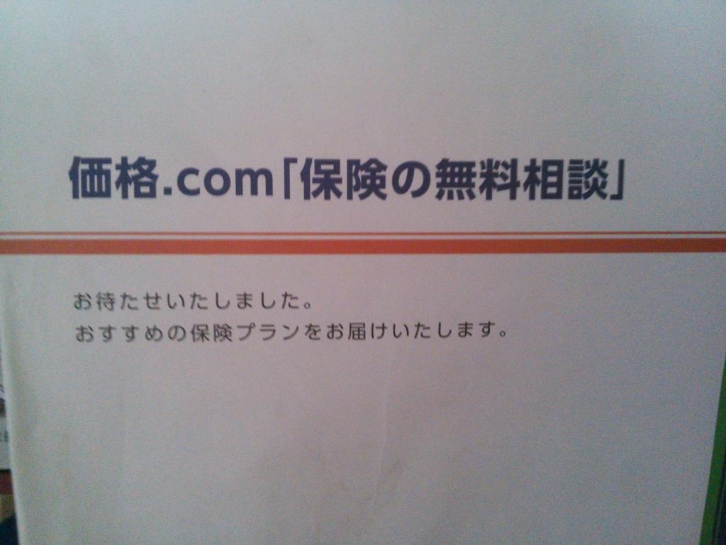 f:id:samamahoru:20160903000344j:plain