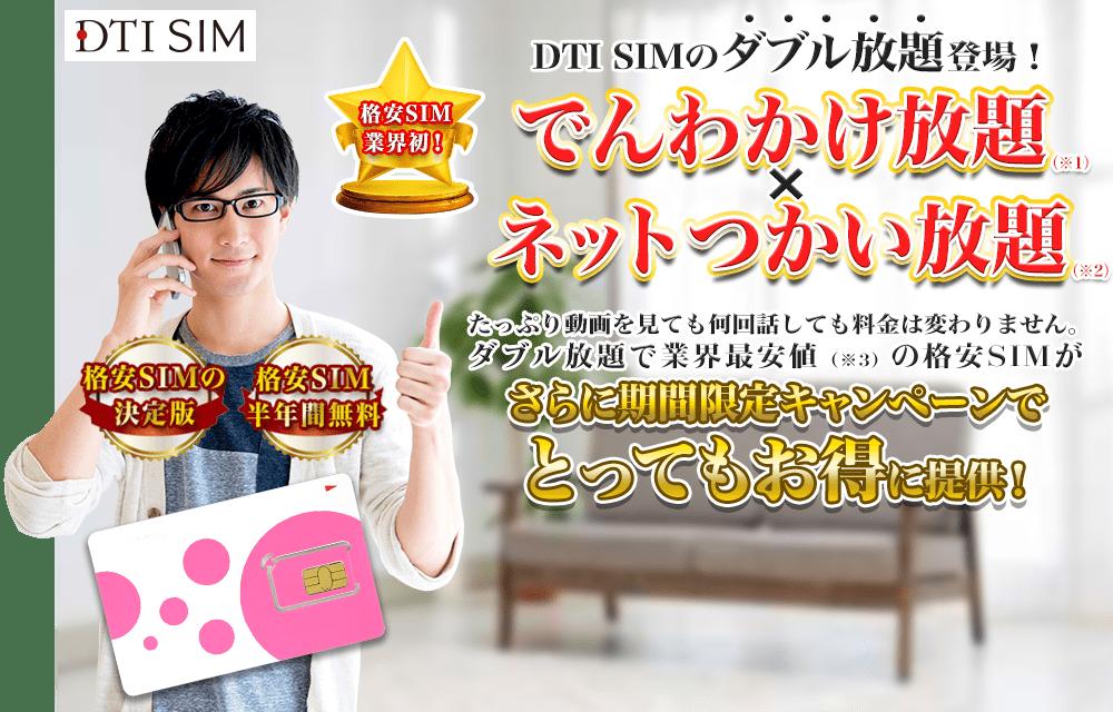 f:id:samamahoru:20160905095626p:plain