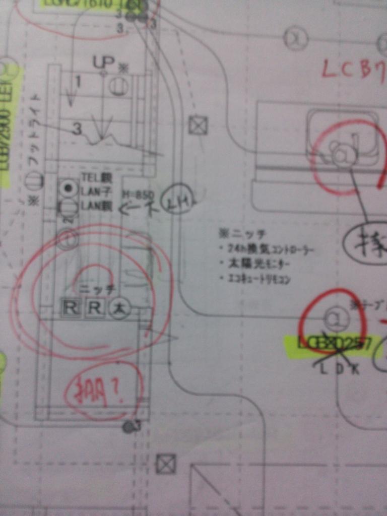 f:id:samamahoru:20160919233625j:plain