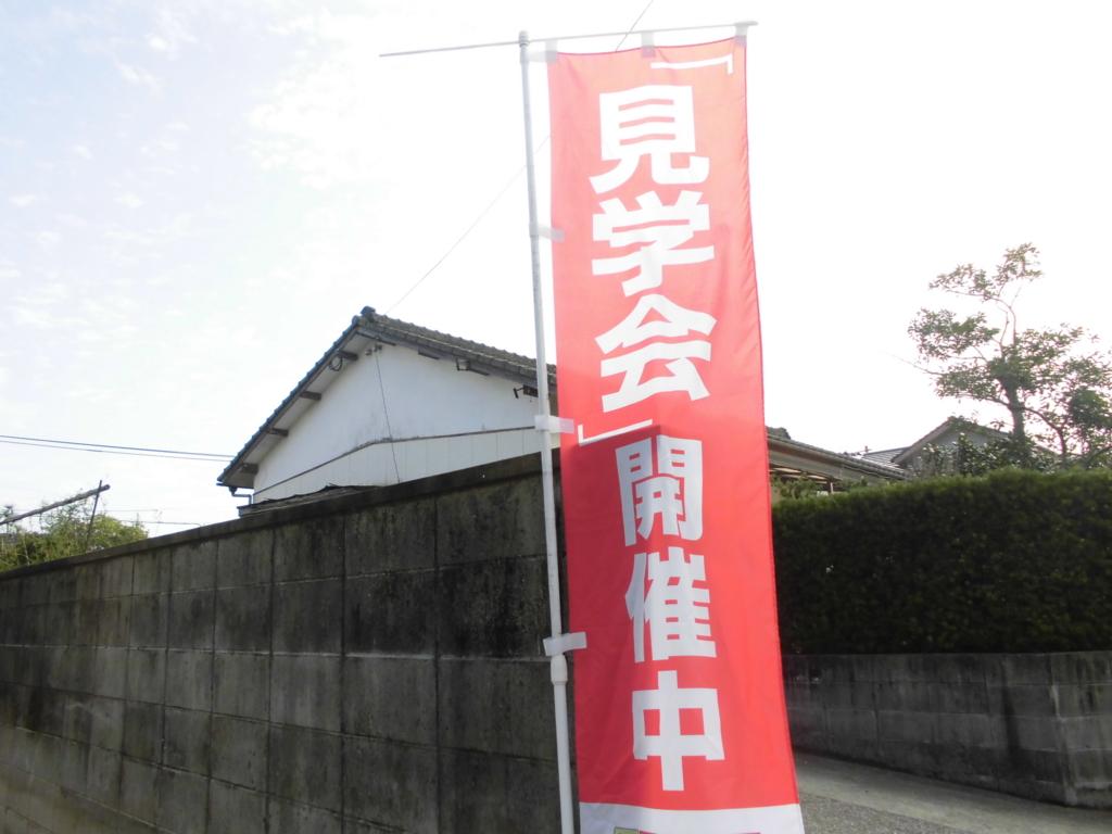 f:id:samamahoru:20160927084957j:plain