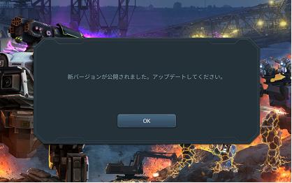 バージョン4.3