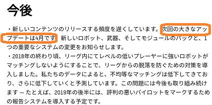 f:id:samantabhadra:20190220184557p:plain