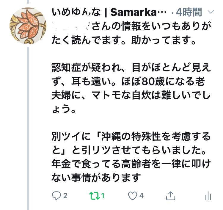f:id:samarka:20190715173652j:plain