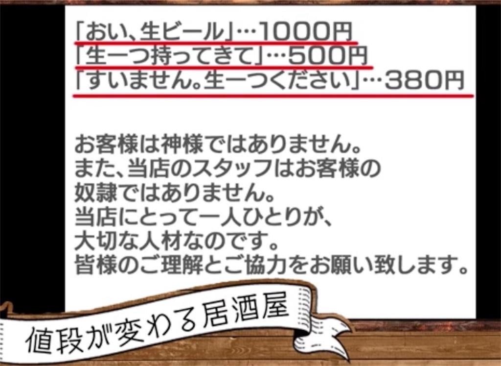 f:id:samataeisuke0915:20181004055616j:image
