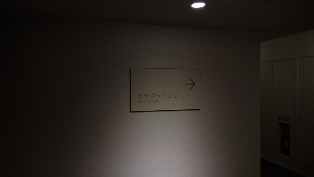 f:id:samayou_oyaji:20170117191038j:plain