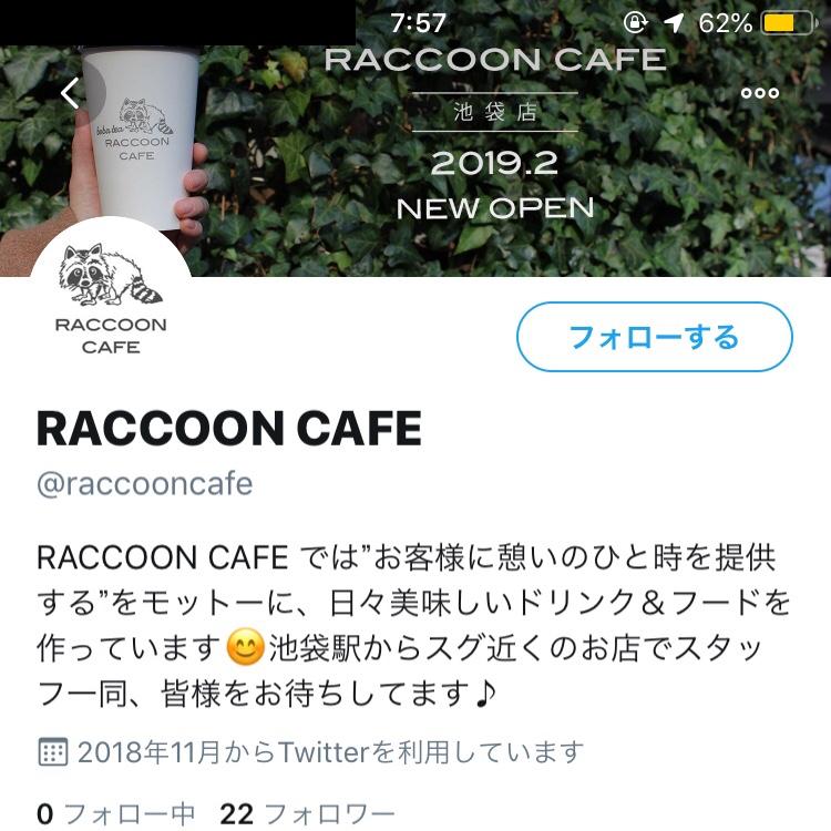 f:id:samchy_pason:20190302135438j:plain