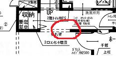 f:id:sameko1813:20200418102248p:plain