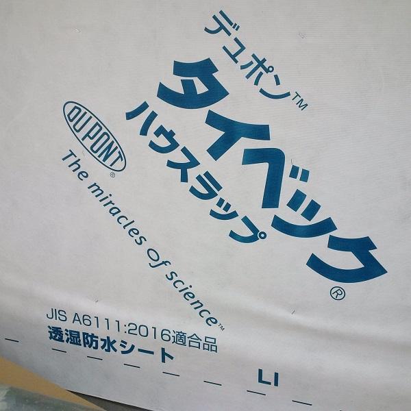 f:id:sameo-japan:20190613075049j:plain