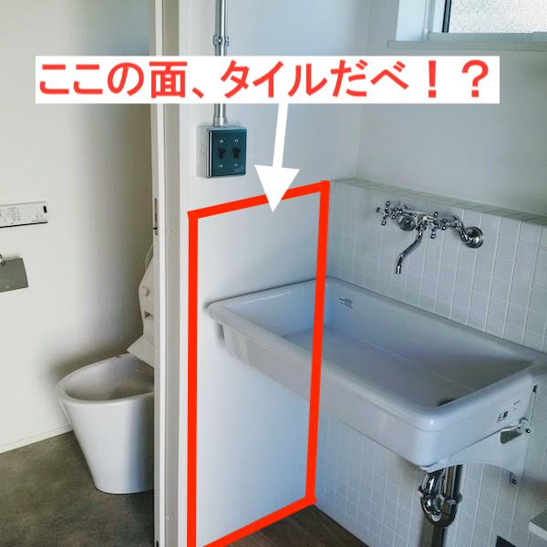 f:id:sameo-japan:20190908070813j:plain