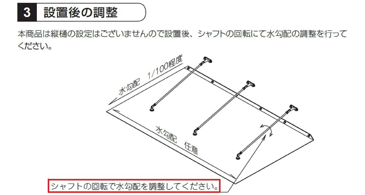 f:id:sameo-japan:20191112152202j:plain