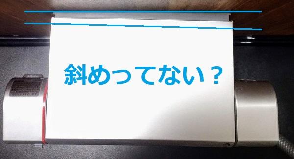 f:id:sameo-japan:20200217102452j:plain