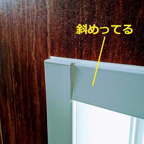 f:id:sameo-japan:20200217110047j:plain